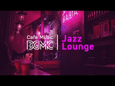 Jazz Lounge: Smooth Jazz Chillout Lounge – Slow Jazz Instrumental Music for Relaxing, Dinner, Study
